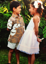 Lihue Pediatric Dentist